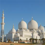 Heathrow Traveller magazine - Abu Dhabi feature